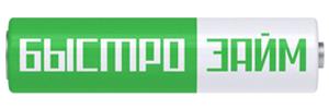 Быстрозайм (Bistrozaim)  logo