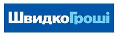 Швидко Гроши (ШвидкоГроші) logo